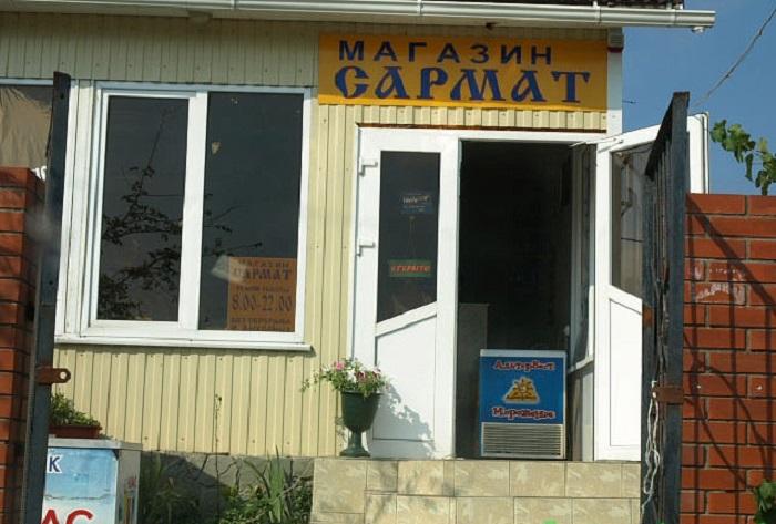 Автокемпинг Сармат (Россия, Краснодарский край)