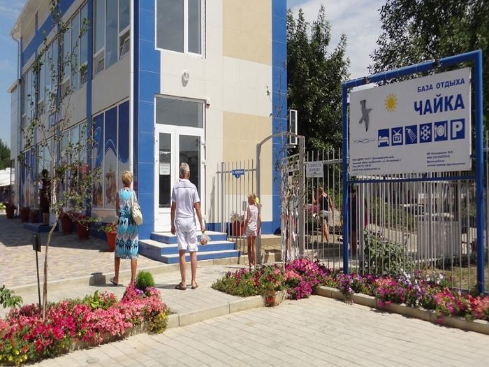 baza-otdyxa-chajka-krasnodarskij-kraj-1