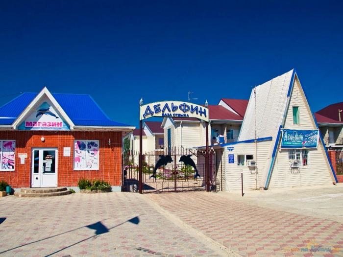 baza-otdyxa-delfin-v-krasnodarskom-krae-peresyp-7
