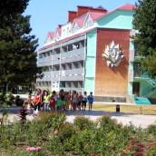 «Уральские самоцветы» — оздоровительный лагерь: цены 2017, фото, отзывы
