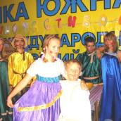 Лагерь на Черном море – «Южная Ювента»: фото, цены 2017, отзывы