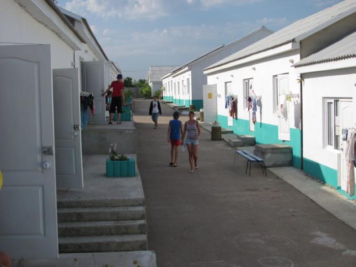 лагерь «Атлантус»