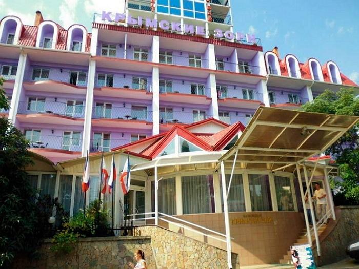 Пансионат «Крымские зори» в Алуште