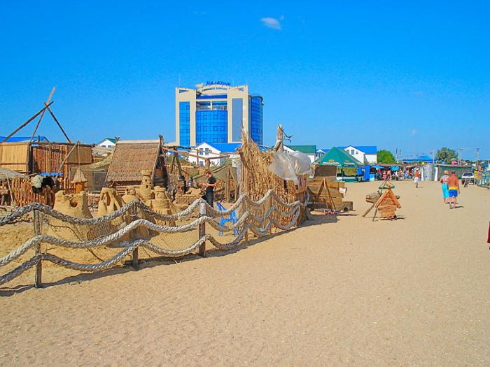 Центральный пляж